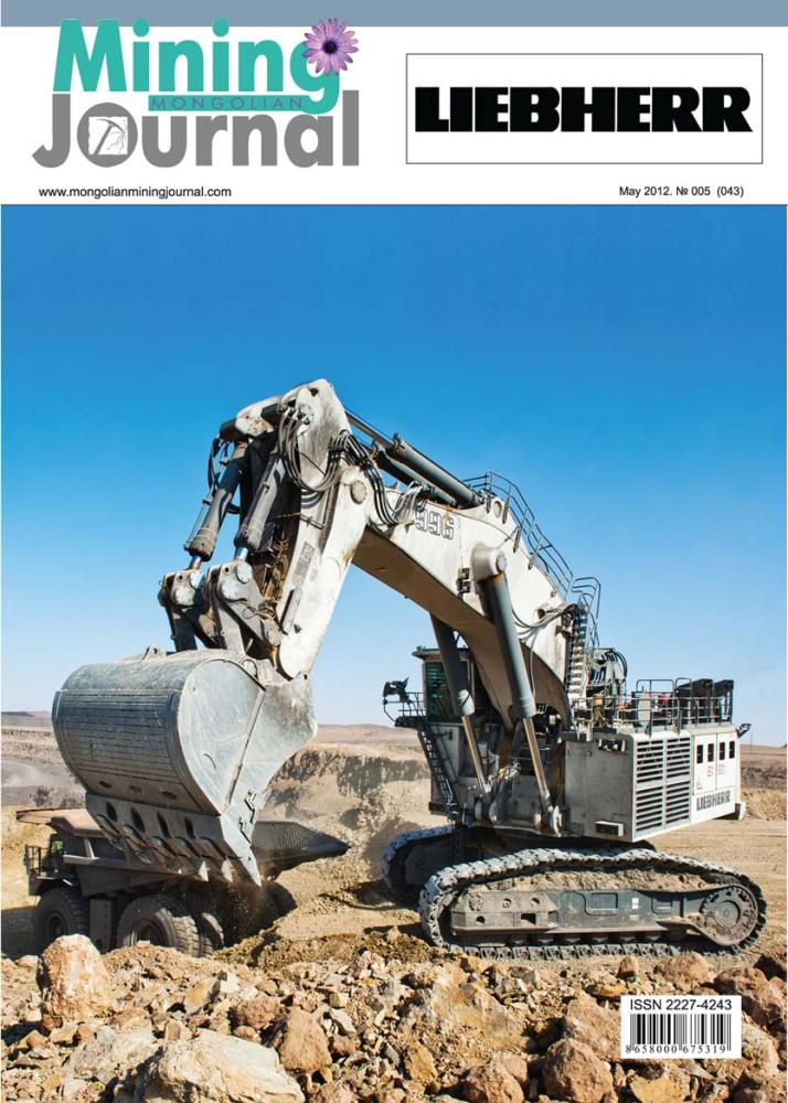 The Mongolian Mining Journal - new issue