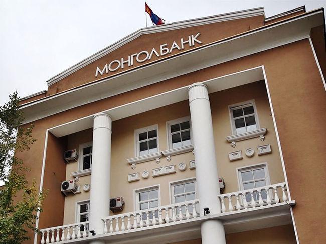 Монголбанк ипотекийн зээлийн санхүүжилтийг олгож байна