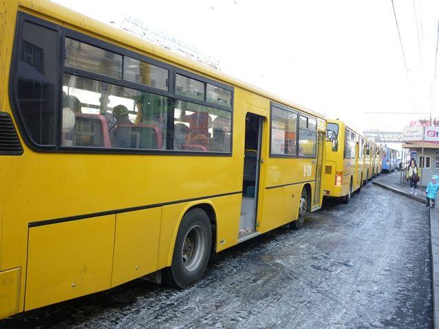Image result for нийтийн тээвэр